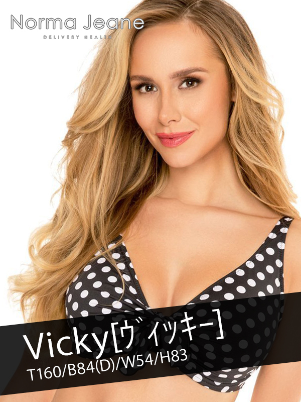 ヴィッキー